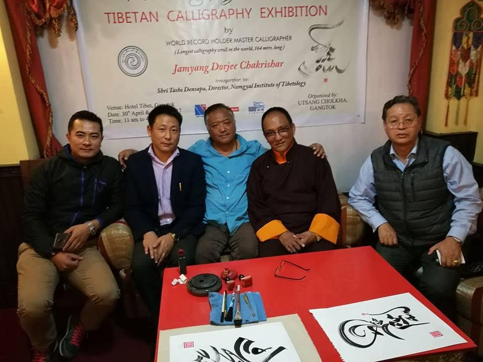 Workshop in Sikkim